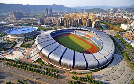重庆南川体育中心