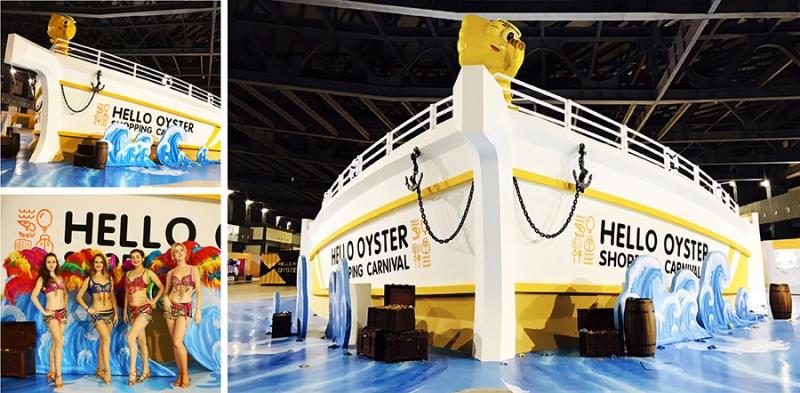 泸州首届海蛎子狂欢购物节:火力全开 鲜活启航