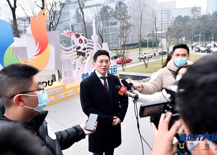 成都大运会新春品牌推介暨餐饮服务机会清单(第二批)发布会